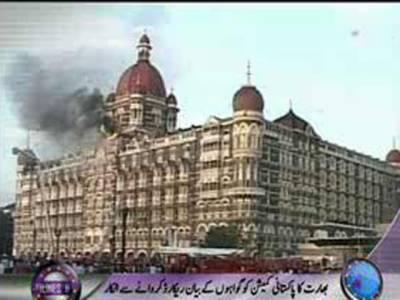 بھارت نے ممبئی حملےکیس میں پاکستانی کمیشن کو بھارتی گواہوں کےبیانات ریکارڈ کرنےکی اجازت دینےسےانکارکردیا۔