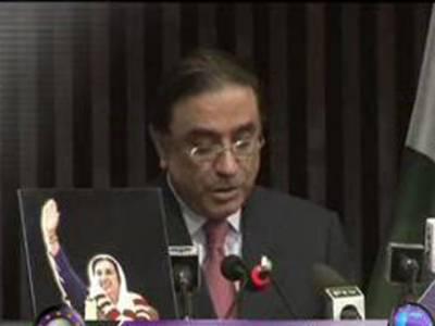 صدرآصف علی زرداری کل پارلیمنٹ کے مشترکہ اجلاس سے خطاب کریں گے، اجلاس کا وقت بھی تبدیل کردیا گیا ہے۔