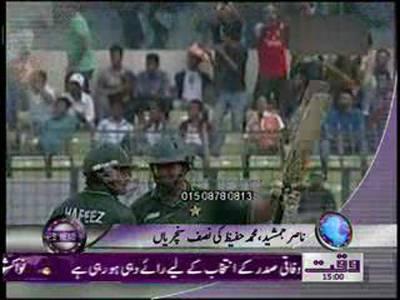 Waqtnews Headlines 03 00 PM 18 March 2012