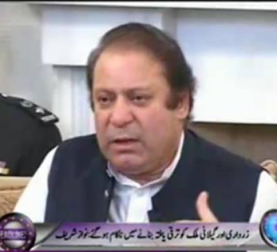 Waqt News Headlines 07:00 PM 18 March 2012
