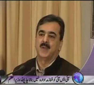Waqt News Headlines 09:00 PM 18 March 2012