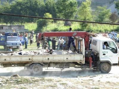 برازیل میں مسافر بس ٹرک سے ٹکرا گئی جس کے نتیجے میں پندرہ افراد ہلاک اور متعدد زخمی ہوگئے۔