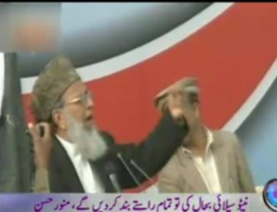 Defa e Pakistan Council and Syed Munawer Hassan about America and Nato Supply 21 March 2012