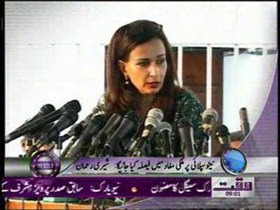 Waqtnews Headlines 09 00 AM 22 March 2012