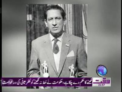 Khawaja Khursheed Ahmad 100 Birthday News Package 22 March 2012
