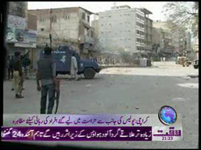 Karachi Search Operation News Package 22 March 2012