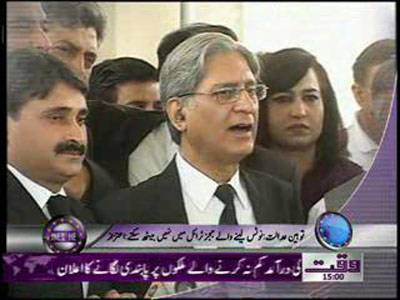 Waqtnews Headlines 03 00 PM 22 March 2012