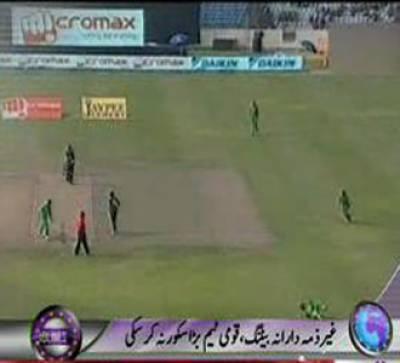 Waqt News Headlines 05:00 PM 22 March 2012