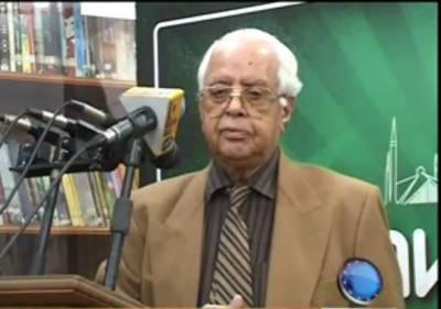Majid Nizami and Peer Syed Kabir Ali Shah Courageous Address 22 March 2012