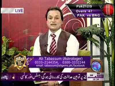 Zabar 10st 22 March 2012
