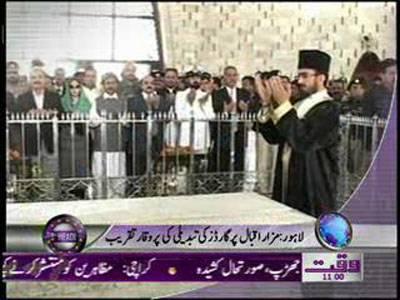 Waqtnews Headlines 11:00 AM 23 March 2012