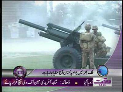 Waqtnews Headlines 01 00 PM 23 March 2012