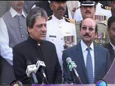 یوم پاکستان کےموقع پرگورنراوروزیراعلیٰ سندھ نےمزارقائد پرحاضری دی، فاتحہ خوانی کی اور مزار پر پھول چڑھائے۔