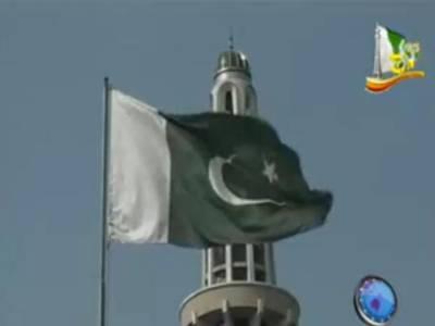 ملک بھرمیں یوم پاکستان قومی جوش وجذبے سے منایا جارہا ہے، قومی دن کی مناسب سے مختلف شہروں میں تقریبات کا سلسلہ بھی جاری ہے۔