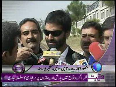 Waqtnews Headlines 11:00 AM 26 March 2012