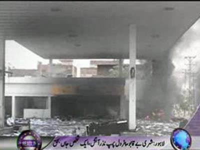 غیراعلانیہ اورگھنٹوں طویل لوڈشیڈنگ پرعوام بلبلااُٹھے،لاہورمیں شہریوں نے درواغہ والامیں پٹرول پمپ جلاڈالا، گارڈ کی فائرنگ، ایک شخص جاں بحق۔