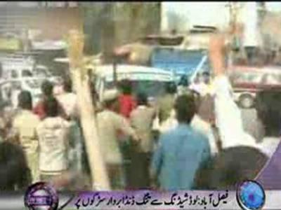 فیصل آباد میں لوڈ شیڈنگ کے خلاف احتجاج کا سلسلہ آج بھی جاری ہے، مشتعل شہریوں نے زبردستی دکانیں بند کروادیں۔