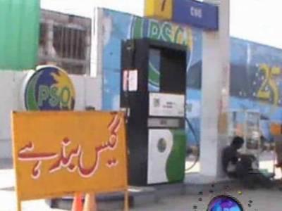 سوئی ناردرن گیس کے لوڈ مینجمنٹ شیڈول کے تحت لاہور، ساہیوال،شیخوپور اور ملتان ریجنز کےسی این جی اسٹیشنز کو تین روز کے لئے بند۔