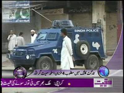 Waqtnews Headlines 09:00 AM 29 March 2012