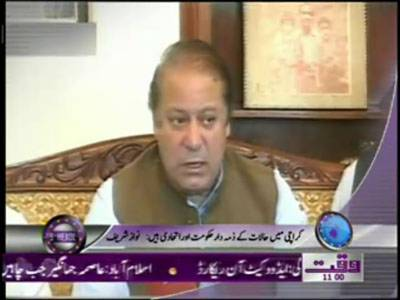 Waqtnews Headlines 11:00 AM 29 March 2012