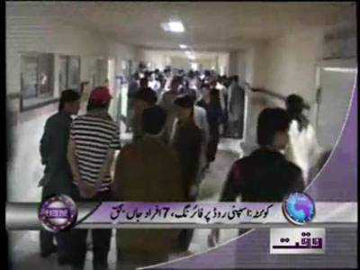 Waqtnews Headlines 03:00 PM 29 March 2012