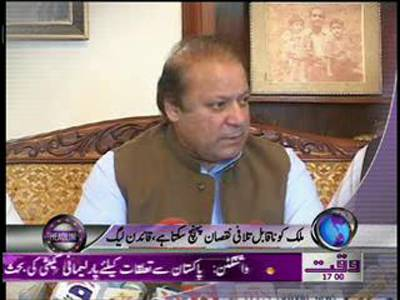 Waqtnews Headlines 05 00 PM 28 March 2012