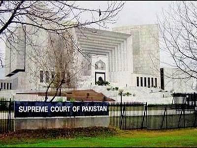 سپریم کورٹ نےاٹامک انرجی حکام سے ڈیرہ غازی خان میں ایٹمی فضلہ تلف کرنے کی حکمت عملی کی رپورٹ طلب کرلی ہے۔