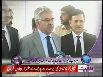 Waqtnews Headlines 11:00 AM 30 March 2012