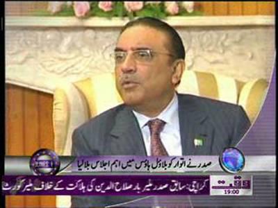 Waqtnews Headlines 07 00 PM 30 March 2012