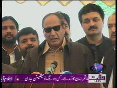 Chaudhary Shujaat Hussain Media Talks 31 March 2012
