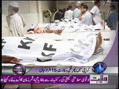 Waqtnews Headlines 05 00 PM 31 March 2012