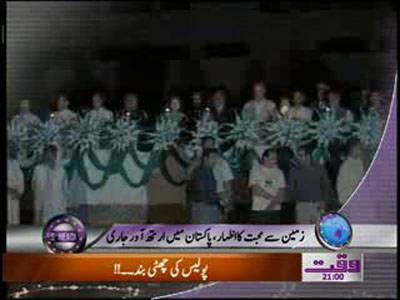 Waqtnews Headlines 09 00 PM 31 March 2012