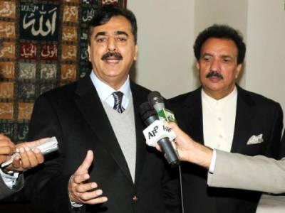 قومی سلامتی کمیٹی نے متفقہ سفارشات دی ہیں خواہش ہے کہ پارلیمنٹ اس حوالے سے متفقہ قرارداد منظور کرے۔ وزیر اعظم