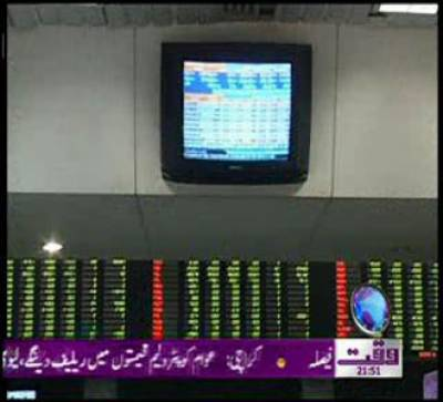 report on lahore stock exchange During the year 2015, three stock exchanges namely karachi stock exchange, lahore stock exchange and islamabad stock exchange were integrated into pakistan stock exchange (psx) as a result, the company is a trading right entitlement (tre) certificate holder of pakistan stock exchange besides being a member of pakistan mercantile exchange.