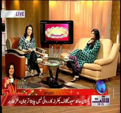 Tea Time 04 April 2012