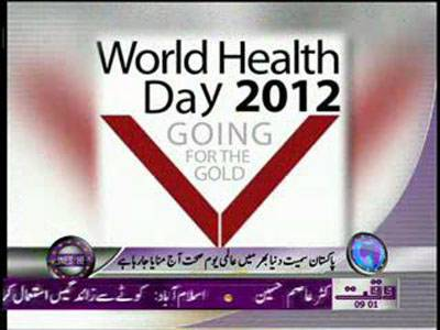 Waqtnews Headlines 09:00 AM 07 April 2012
