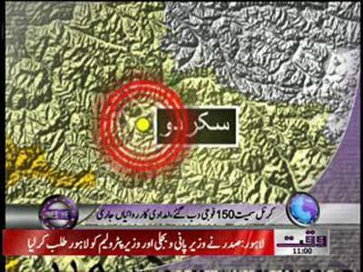 Waqtnews Headlines 11:00 AM 07 April 2012