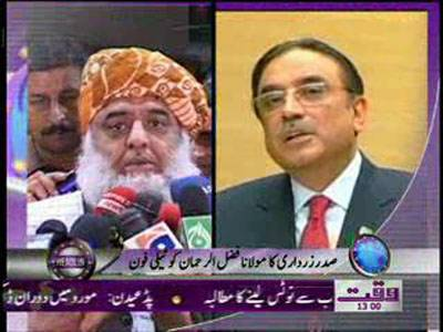 Waqtnews Headlines 01:00 PM 07 April 2012
