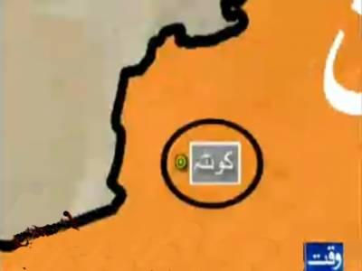 کوئٹہ میں سریاب روڈ پر نامعلوم افراد کی فائرنگ سے بس کا ڈرائیور جاں بحق ہوگیا۔