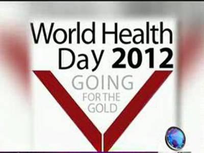 پاکستان سمیت دنیا بھر میں بیماریوں کی روک تھام اوران سے بچاؤ کے حوالے سے شعور بیدار کرنے کیلئے آج یوم صحت منایا جا رہا ہے۔