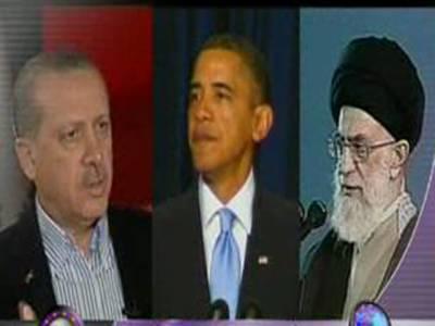 ایران کیجانب سےایٹمی پروگرام کوپرامن ثابت کرنےپرامریکہ اسے مشروط طورپرقبول کرلےگا۔ امریکی اخبار