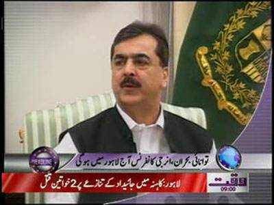 Waqtnews Headlines 09 00 AM 09 April 2012
