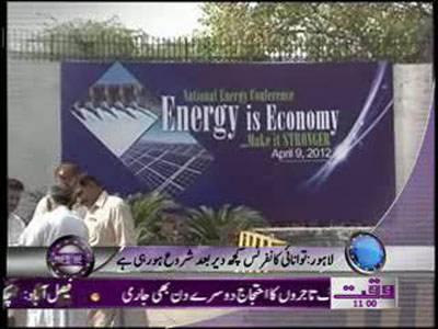 Waqtnews Headlines 11:00 AM 09 April 2012