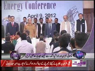 Waqtnews Headlines 01:00 PM 09 April 2012