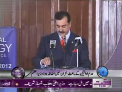 Waqtnews Headlines 03:00 PM 09 April 2012