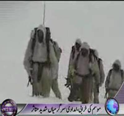 Waqt News Headlines 07:00 PM 09 April 2012