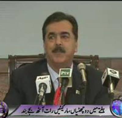 Waqt News Headlines 09:00 PM 09 April 2012
