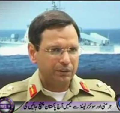 Waqt News Headlines 11:00 PM 09 April 2012