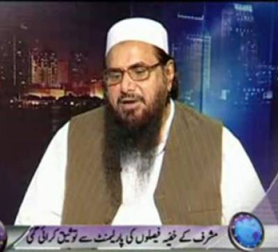 Waqt News Headlines 11:00 PM 12 April 2012