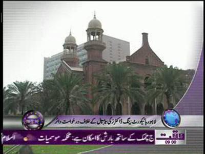 Waqtnews Headlines 09:00 AM 13 April 2012
